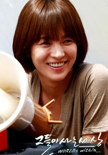 """Song Hye Kyo quay cảnh """"nóng"""" với Hyun Bin - 2"""
