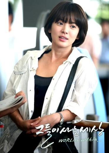 """Song Hye Kyo quay cảnh """"nóng"""" với Hyun Bin - 3"""