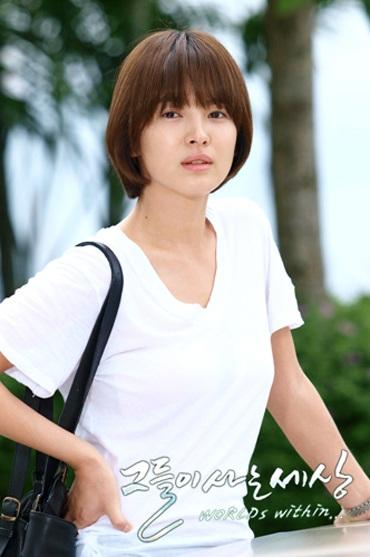 """Song Hye Kyo quay cảnh """"nóng"""" với Hyun Bin - 4"""