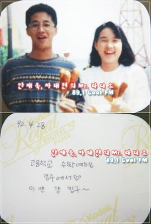 """Ảnh """"độc"""" của vợ chồng Cha Tae Hyun - 1"""
