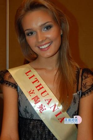 Người đẹp Dominica vẫn là ứng cử viên sáng giá nhất - 6