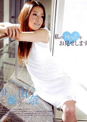 Diva trẻ của Nhật hợp tác cùng Celine Dion - 4