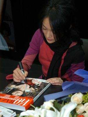 Châu Tấn phát hành tập sách ảnh đặc biệt - 4