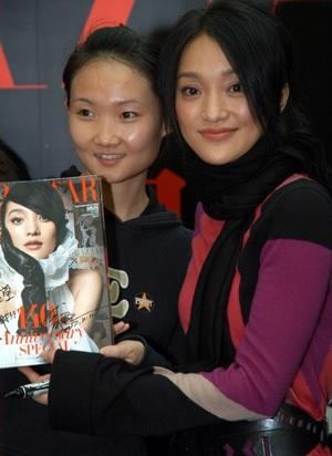 Châu Tấn phát hành tập sách ảnh đặc biệt - 11