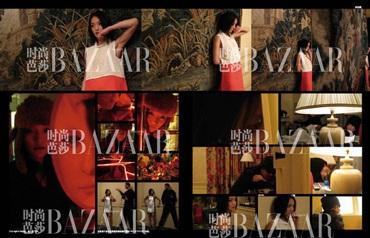Châu Tấn phát hành tập sách ảnh đặc biệt - 16