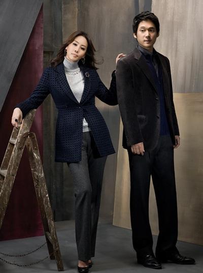 Quyến rũ ngày đông như Kim Jung Eun - 26