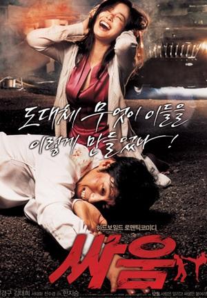 """Kim Tae Hee: """"Trước đây, tôi là diễn viên tồi…"""" - 1"""