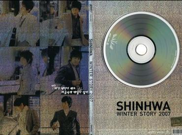 Thưởng thức ca khúc mới nhất của Shinhwa - 1
