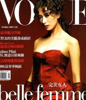 Lâm Chí Linh: Người đẹp được khao khát nhất - 1