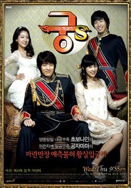 """Se7en xin khán giả bao dung với """"Hoàng Cung S"""" - 1"""