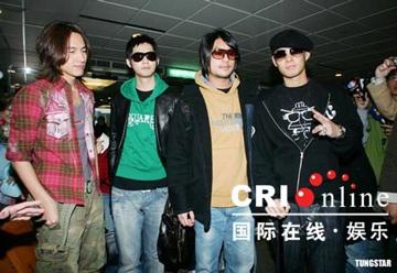 """F4 tái hợp, ngành du lịch Đài Loan """"đút túi"""" 2,5 tỉ USD - 2"""