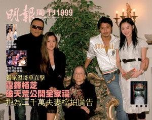 Gia đình Tạ Đình Phong biết ơn Trương Bá Chi - 2