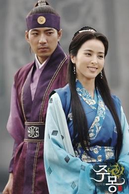 """Công chúa của """"Truyền thuyết Joo Mong"""" bật mí… - 2"""