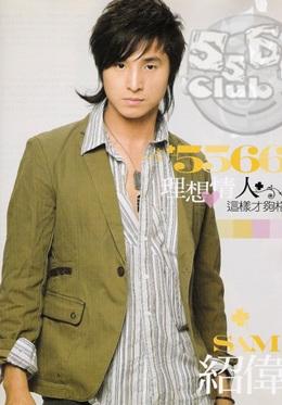 Người đàn ông đẹp trai nhất Đài Loan là ai? - 3