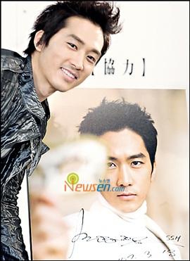 Song Seung Heon làm náo loạn ở Nhật - 3
