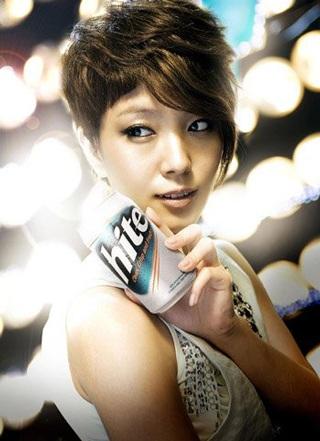 BoA - Một trong những nữ lãnh đạo hàng đầu Hàn Quốc - 2