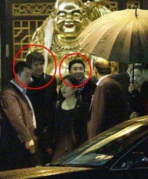 Trương Mạn Ngọc cùng bạn trai đi ăn tối - 1