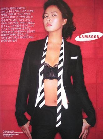 "Gặp lại ""nàng Kim Sam Soon"" Kim Sun Ah - 14"