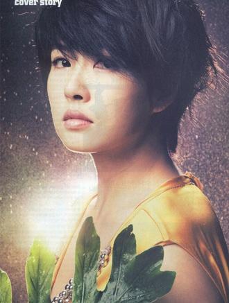 "Gặp lại ""nàng Kim Sam Soon"" Kim Sun Ah - 20"