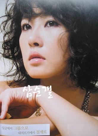 "Gặp lại ""nàng Kim Sam Soon"" Kim Sun Ah - 4"