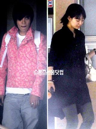 """""""Kiều nữ"""" Shin Min Ah hẹn hò với """"đàn em"""" - 1"""