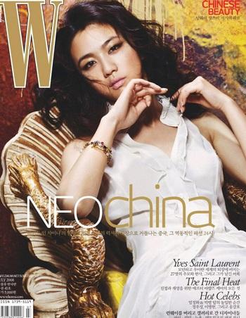 Gặp lại Thang Duy quyến rũ trên tạp chí W xứ Hàn - 1
