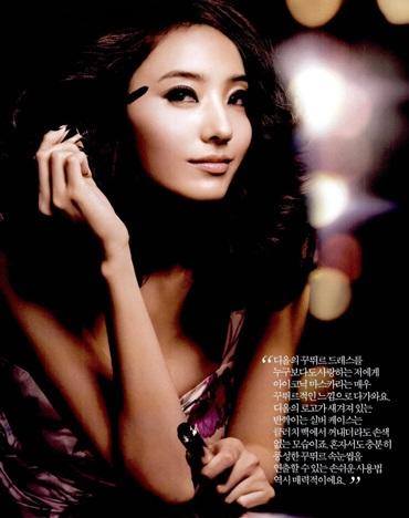 """""""Barbie xứ Hàn"""" Han Chae Young tái xuất! - 9"""