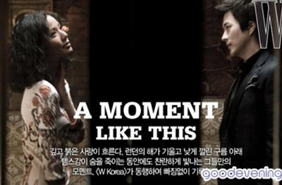 Kwon Sang Woo hồi hộp trước đám cưới - 3