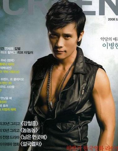 """""""Mỹ nam"""" xứ Hàn: Ngày ấy và bây giờ - 10"""
