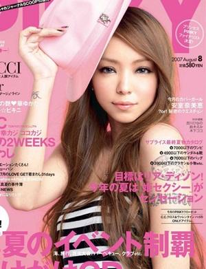 Namie Amuro sở hữu gương mặt đẹp nhất Nhật Bản - 1