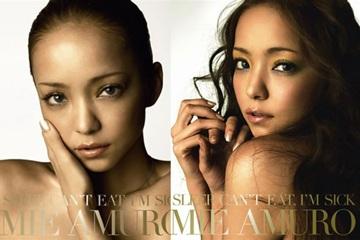 Namie Amuro sở hữu gương mặt đẹp nhất Nhật Bản - 2
