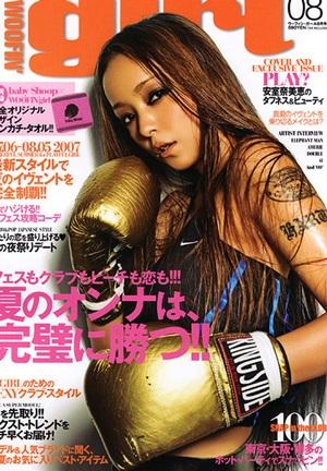 Namie Amuro sở hữu gương mặt đẹp nhất Nhật Bản - 5
