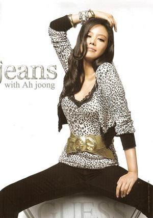 """Yoon Eun Hye: """"Làm người thay thế cũng không quan trọng"""" - 2"""