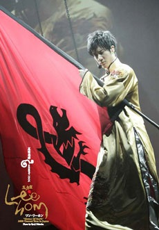 """Show diễn """"Heroes Of Tokyo"""" của Vương Lực Hoành - 6"""