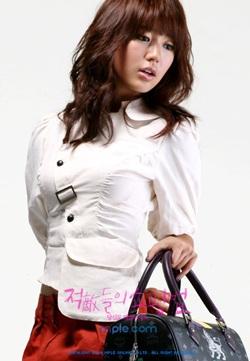 Yoon Eun Hye rơi nước mắt vì fan - 2