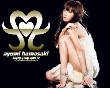 """Diva J-Pop sẽ hát trong phim hành động """"đinh"""" của Hong Kong - 2"""