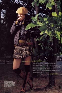 Han Ji Hye: Cô nàng có khuôn mặt búp bê - 1