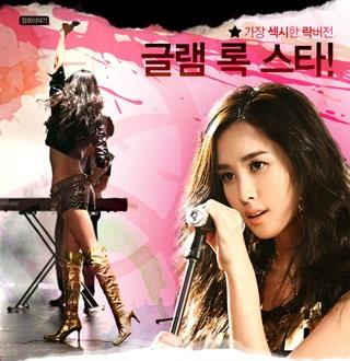 Lee Da Hae quyến rũ trở thành... ca sĩ - 1