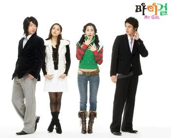 """Thêm một bộ phim xứ Hàn """"nóng sốt"""" tại Mỹ - 1"""