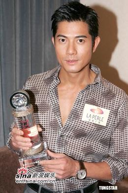 "Top 5 ""sao"" rủng rỉnh nhất showbiz Hong Kong - 1"