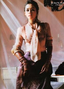 """Son Ye Jin: """"Tôi là một phụ nữ mạnh mẽ"""" - 3"""