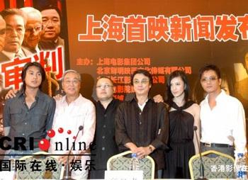 Bộ phim chính trị gây chấn động tại Trung Quốc - 1