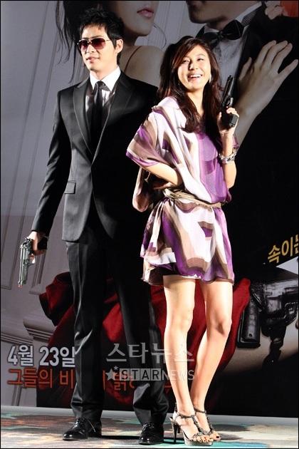 """""""Ông bà Smith"""" Hàn Quốc ra mắt khán giả - 3"""