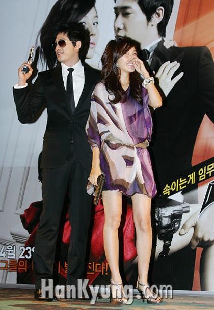"""""""Ông bà Smith"""" Hàn Quốc ra mắt khán giả - 4"""