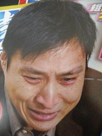 Bạn trai cũ của Châu Huệ Mẫn khóc trong buổi phỏng vấn - 2