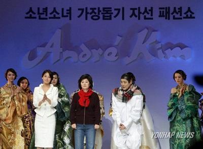 "Andre Kim tham gia đóng phim ""East of Eden"" - 3"