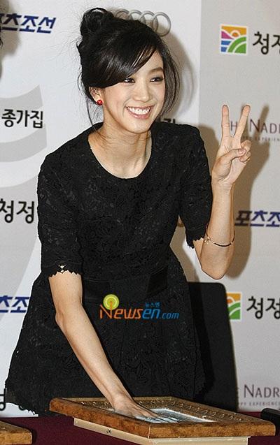 """Jung Ryeo Won ngày càng """"héo mòn"""" - 18"""