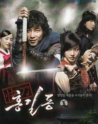 Điểm lại làng giải trí Hàn Quốc năm 2008 - 1