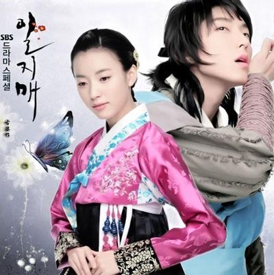 Điểm lại làng giải trí Hàn Quốc năm 2008 - 2