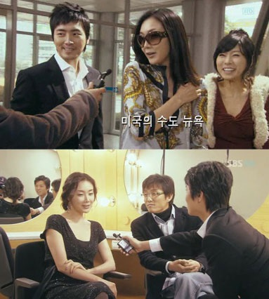 Choi Ji Woo diện váy cưới trong phim mới - 13